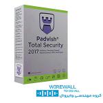 آنتی ویروس پادویش نسخه امنیت کامل