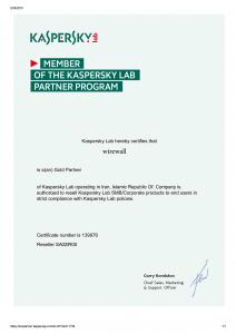 معرفی نامه و گواهینامه شرکت وایروال