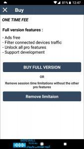تبدیل گوشی اندروییدی به تکرار کننده یا ریپیتر سیگنال وای فای - نرم افزار netshare 3