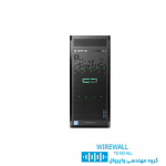 سرور اچ پی HPE ProLiant  ML110 Managed Hybrid Server