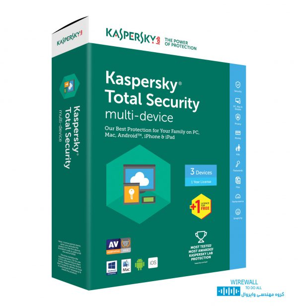 Kaspersky Total Security Multi Device 2017
