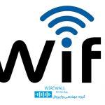 تبدیل گوشی اندروید به یک تکرارکننده (Repeater) سیگنال وای فای