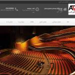 طراحی سایت فروشگاه مبلمان سینمایی البرز
