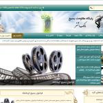طراحی سایت مذهبی پایگاه مقاومت بسیج مالک اشتر